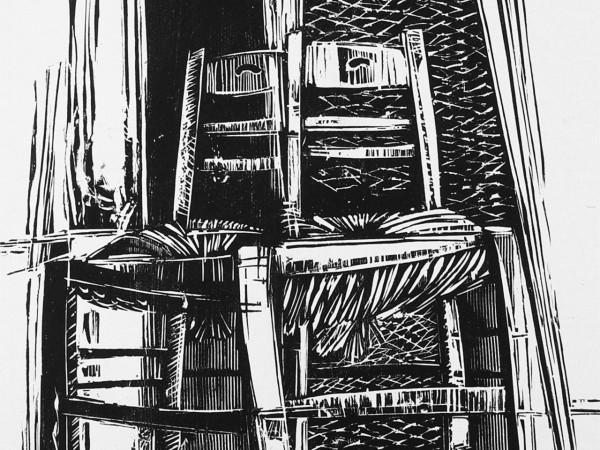 <span>Καρέκλες</span><i>→</i>